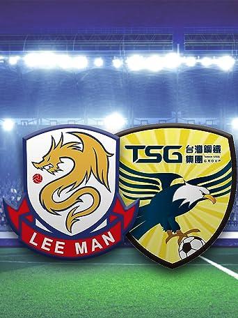 Lee Man - Tainan City FC