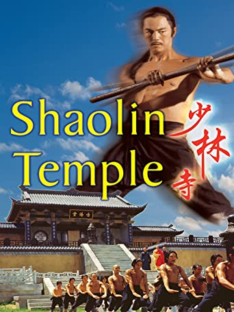 Der Tempel der Shaolin