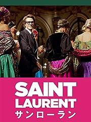 SAINT LAURENT/サンローラン(字幕版)