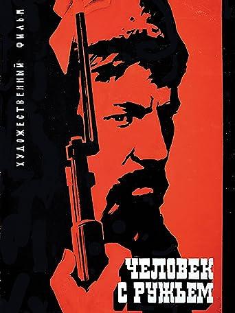 Der Mann mit dem Gewehr (Russian Audio)