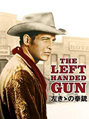 左きゝの拳銃(字幕版)