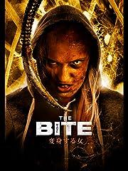 THE BITE 変身する女(字幕版)