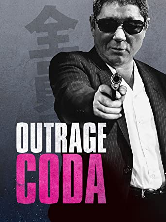 Outrage Coda