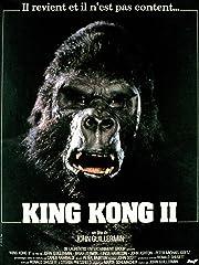キングコング2