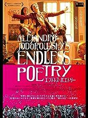 エンドレス・ポエトリー【R15+】(字幕版)