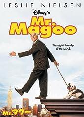 Mr.マグー (字幕版)