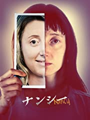ナンシー(字幕版)