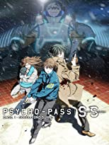 Psycho-Pass: Sinners of the System - Case.1 (Schuld und Sühne)