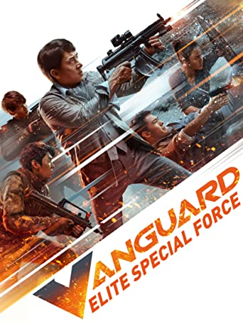 Vanguard - Elite Special Force