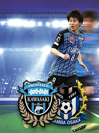 Kawasaki Frontale - Gamba Osaka