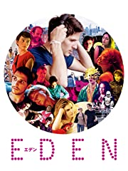 EDEN/エデン(字幕版)