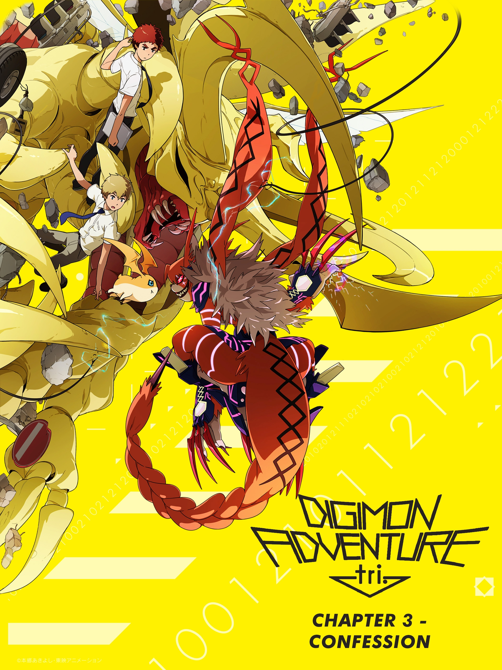 Digimon Adventure Tri - Chapter 3 - Confession
