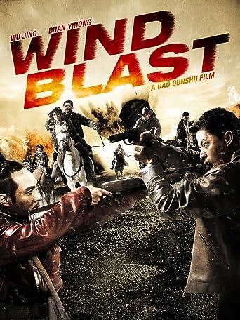 Wind Blast - Der Hauch des Todes