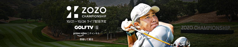 ZOZOチャンピオンシップ