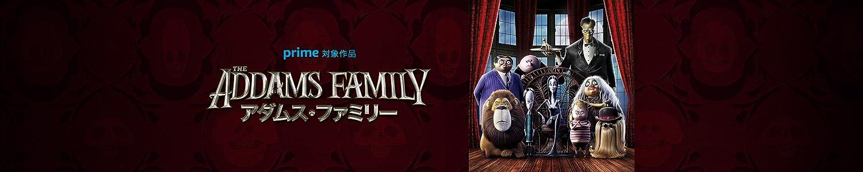 Addam's Family