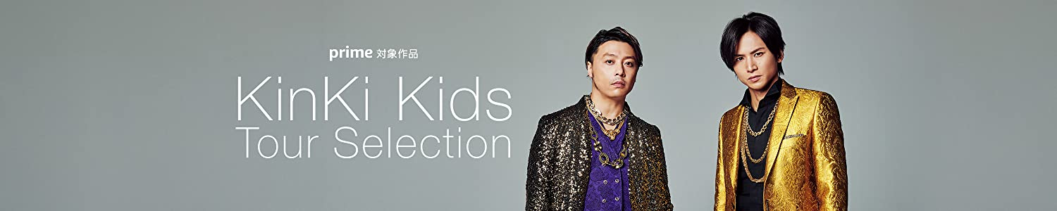 KinKi Kids Tour Selection