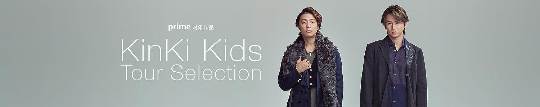 KinKi Kids Tour Selection