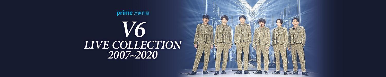 V6 LIVE COLLECTION 2007〜2020